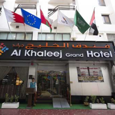 hotel icon Al Khaleej Grand Hotel
