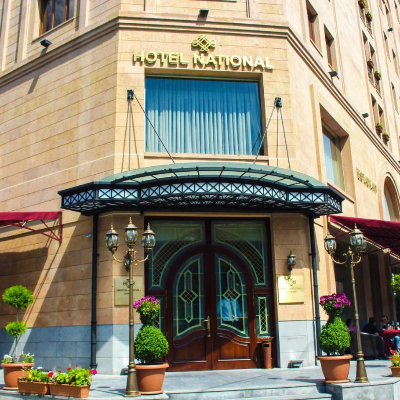 hotel icon Hotel National Yerevan