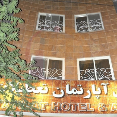 hotel icon Tatilat Hotel Apartment Mashhad