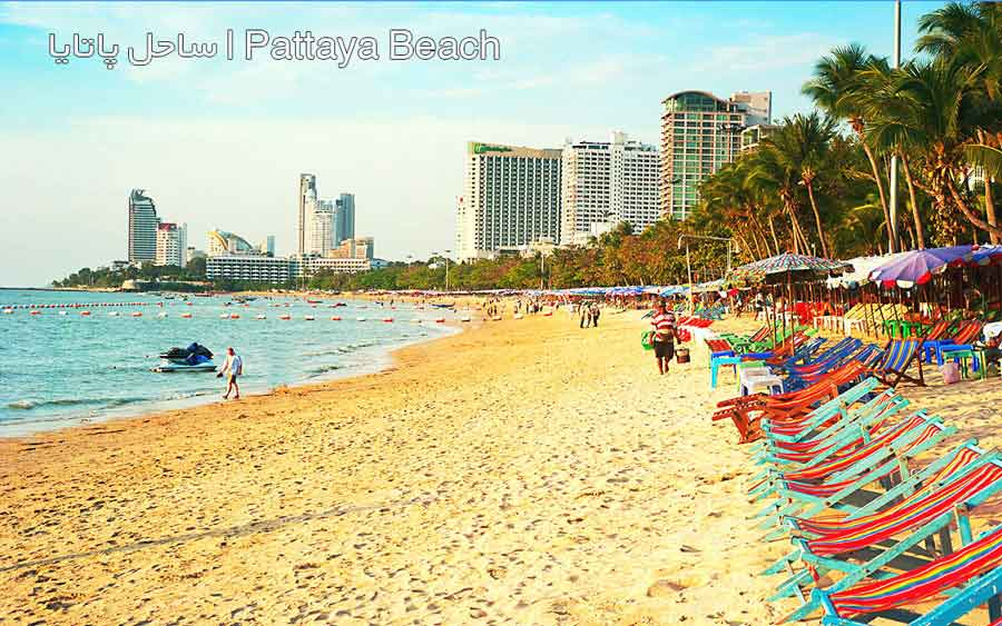 ساحل پاتایا | Pattaya Beach